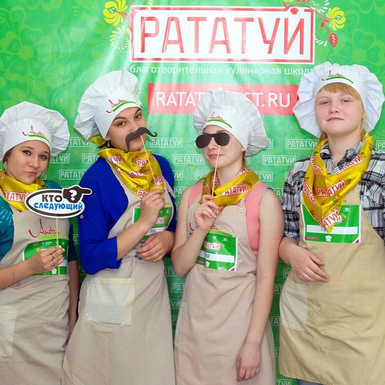 Фестиваль иркутск